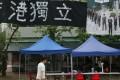 A pro-independence banner at the Chinese University of Hong Kong's Sha Tin campus. Photo: Sam Tsang