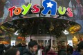 Shoppers line up outside to the Toys 'R' Us store in Times Square, New York in this file photo. Photo: EPA