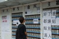 """Pro- and anti-independence leaflets posted on the """"democracy wall"""" at Chinese University in Sha Tin, on September 7. Photo: Sam Tsang"""