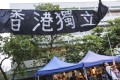"Large black banners bearing the words ""Hong Kong independence"" in Chinese and English appeared on Chinese University campus as the new school year kicked off earlier this month. Photo: Felix Wong"