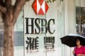 S&P also lowered its ratings on three foreign banks that operate in China – HSBC China, Hang Seng China and DBS Bank China. Photo: AFP