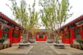 The courtyard at Cours et Pavillons, Beijing.