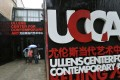 The future of the Ullens Centre for Contemporary Art in Beijing is now assured. Photo: Alamy