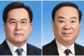 President Xi Jinping's allies Ding Xuexiang (left) and Huang Kunming have been named, respectively, director of the general office of the Central Committee and head of the central propaganda department. Photo: Handout