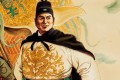 Chinese archaeologists think they might be close to finding the remains of Ming dynasty Admiral Zheng He's legendary lost fleet and maybe even its treasures. Illustration: Handout