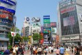 Shibuya, Tokyo. Photo: SCMP