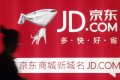 JD.com has rebounded from the net loss a year ago in the third quarter ended September, thanks to 38.5 per cent jump in online sales. Photo: Reuters