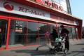 Sun Art operates the Auchan and Rt-Mart hypermarket brands in China. Photo: Imagechina