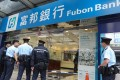 Hong Kong police officers investigate a robbery case at Fubon Bank in Tsim Sha Tsui in December 2016. Voiceprint recognition technology will make it easier for law enforcement to identify criminals. Photo: Nora Tam