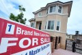 A property for sale in Monterey Park, California. The home ownership rate among those of ages 35 and younger has increased for two straight quarters. Photo: AFP