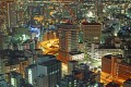 Property consultants expect foreigners to drive demand for luxury flats in Tokyo. Photo: SCMP