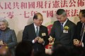 (Left to right) Deputy director of the Basic Law Committee Elsie Leung Oi-sie; Chief Secretary Matthew Cheung Kin-chung; deputy director of the Liaison Office Huang Lanfa and Deputy commissioner of the Office of the Commissioner of the Ministry of Foreign Affairs in Hong Kong Hu Jianzhong at the National Constitution Day Forum at the Grand Hyatt Hong Kong on Monday. Photo: Winson Wong