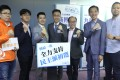 The six competitors in the primary race ahead of the March 11 by-election are (left to right) Steven Kwok Wing-kin, Tommy Cheung Sau-yin, Gary Fan Kwok-wai, Ramon Yuen Hoi-man, Frederick Fung Kin-kee and Edward Yiu Chung-yim. Ken Tsang Kin-chiu (extreme right) dropped out of the race. Photo: Sam Tsang