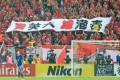 Guangzhou Evergrande fans hold up the offensive banner in their clash against Eastern in April. Photo: Dennis Chun yip Lo (Offside.hk)