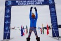 Convoy Global chairman Quincy Wong Lee-Man at the finish of the 100km ice marathon in Antarctica in 2015. Convoy is under investigation by Hong Kong's market regulator and anti-corruption watchdog. Photo: Handout