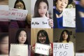 This combined image shows Chinese women who were inspired by the #MeToo campaign. They take self-portraits for this story. Photo: SCMP