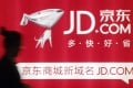 JD.com, the Beijing-based e-commerce firm, created a separate logistics unit JD Logistics in April. Photo: Reuters