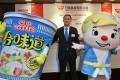 Kiyotaka Ando, chairman of Nissin Foods, says the company is targeting younger consumers on the mainland. Photo: Sam Tsang