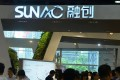 The Sunac logo at an exhibition in China. The company wants to raise US$1 billion in new funds. Photo: Reuters