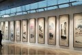 Qi Baishi painted the Twelve Landscape Screens in 1925 and gave them to his friend and well-known Beijing doctor Chen Zilin. Photo: CNA