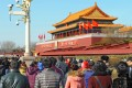 Visitors to the Tiananmen area in Beijing during the Chinese National Day holiday. Photo: Shutterstock