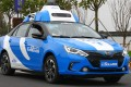 Baidu is accelerating an effort to become China's leading provider of self-driving cars. Photo: Simon Song