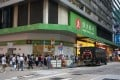 A Hang Seng Bank branch in Hong Kong. Lending by retail banks in the city was up by 12.8 per cent in the first nine months of 2017. Photo: Chang Kim-fung