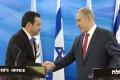 Guatemalan President Jimmy Morales and Israeli Prime Minister Benjamin Netanyahu. Photo: AFP