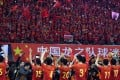 Team China applaud the fans after their 2018 World Cup Russia qualification win over South Korea in Changsha. Photo: Xinhua