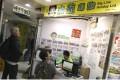 Customers visit Big Line Holiday's shop in Wan Chai. Photo: Sam Tsang