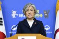 """South Korean Foreign Minister Kang Kyung-wha says her country will not seek to renegotiate the two-year-old deal with Japan on """"comfort women"""". Photo: Kyodo"""