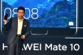 Richard Yu, CEO of Huawei's Consumer Business Group, presents the new Huawei Mate 10 high-end phone in Munich, Germany, on October 16, 2017. Now the Chinese firm has to find a new US carrier to partner with. Photo: AFP