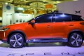Chinese start-up Xiaopeng Motors unveiled the company's first production electric sport utility vehicle, the G3, at the CES trade show in Las Vegas last week. Photo: Handout