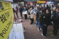 Voters line up outside Tai Wai MTR station. Photo: David Wong