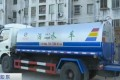 The tanker used by the drugs company. Photo: People.com.cn