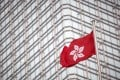 Hong Kong's unique history as an entrepot and business hub has made it a ripe centre for espionage. Photo: AFP