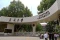 Xian Jiaotong University has barred a professor from supervising doctoral students for imposing personal demands on a candidate who later died. Photo: Handout