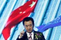 A file picture of Wanda Group's chairman, the billionaire Wang Jianlin. Photo: Reuters