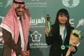 Ju Wenjun receives her trophy for winning the World Rapid Chess Championship in Riyadh, Saudi Arabia, from Saudi Prince Abdulaziz Bin Turki al-Faisal. Photo: Getty Images