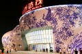 A Wanda shopping centre in Nanchang, eastern China. Four big Chinese companies have taken a stake in the mall operator. Photo: Reuters