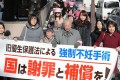 Lawyers and other people supporting a woman seeking damages from the Japanese government over her forced sterilisation under the now-defunct eugenic protection law walk toward the Sendai District Court in Miyagi Prefecture in northeastern Japan on Tuesday. Photo: Kyodo
