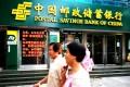The Hong Kong-listed Postal Savings Bank of China was hit with a 90.5 million yuan fine for illegal bank notes transactions worth 7.9 billion yuan. Photo: Imaginechina