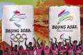 The emblems of the Beijing 2022 Olympic and Paralympic Winter Games being officially launched. Photo: Simon Song