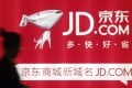 JD.com plans to enter the US market by the end of this year, and Europe by as early as 2019. Photo: Reuters