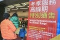 Large signs about the winter flu surge at Queen Elizabeth Hospital in Yau Ma Tei. Photo: Dickson Lee