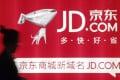 JD.com, China's second-largest e-commerce site, has raised US$2.5 billion for its logistics subsidiary, valuing JD Logistics at US$10.9 billion. Photo: Reuters