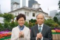 Carrie Lam and Lam Siu-por outside Government House. Photo: Handout
