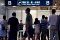 The arrivals area at Beijing Capital International Airport. Some Chinese dual passport holders fear returning to their country of birth. Photo: AFP