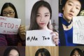 Chinese women, inspired by the #MeToo campaign, have come forward with their own stories.