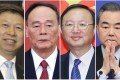 China is set to announce significant changes to its foreign affairs structure. The move will affect (from left) International Liaison Department chief Song Tao, soon-to-be Vice-President Wang Qishan, State Councillor Yang Jiechi and Foreign Minister Wang Yi. Photo: Handout